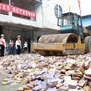 广州红酒销毁公司,广州过期红酒销毁