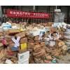 广州花都过期产品销毁 儿童服装销毁