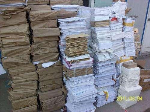 石家庄废纸回收厂家,石家庄回收书本废纸