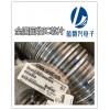 苏州收购IC芯片公司 苏州手机IC回收公司【蓝微兴电子公司】