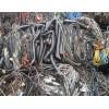 中山沙溪回收旧电缆公司