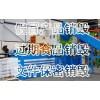 广州市文件销毁公司一览表