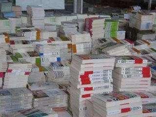 石家庄回收废纸,石家庄废品回收公司