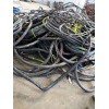 东莞东坑通信电缆回收公司欢迎您咨询