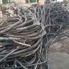 佛山顺德回收带皮电缆公司一览表