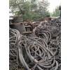 中山火炬开发区拆除回收带皮电缆公司一览表