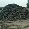 中山沙溪回收舊電纜公司