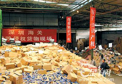 广州电子产品销毁处置