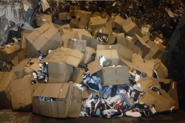 广州可以销毁报废产品公司