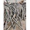 深圳回收废电缆电线厂家