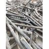 電纜回收公司中山舊電纜回收中山電纜回收公司中山回收電纜