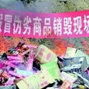 廣州銷毀公司 廣州銷毀 廣州公司