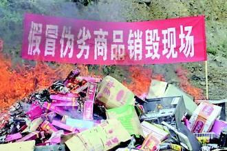 广州番禺超标食品饮料销毁报废