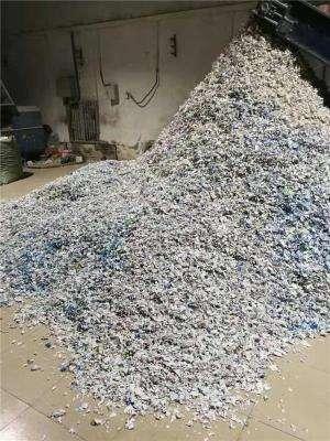 东莞常平镇专业销毁资料公司操作要求
