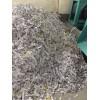 佛山禪城保密文件紙銷毀中心幾種辦法