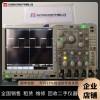 高價回收Tektronix泰克MDO4104C示波器