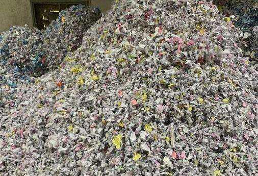 广州市文件销毁粉碎公司名录