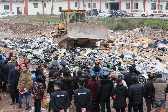 广州市销毁公司