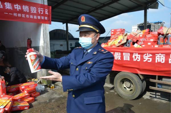 广州从化奶茶销毁公司名单