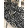 广州市回收带皮旧电缆公司广东回收公司