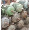 石家庄回收各种废旧电机