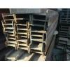 一吨工字钢回收价格是多少石家庄市工字钢回收公司