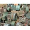石家庄二手电机回收公司近期二手电机回收价格走势