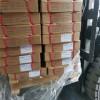 焊丝回收 埋弧焊丝回收 氩弧焊丝回收(全国上门回收)
