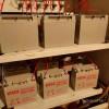 NTCCA直流屏蓄电池12V20AH广州批发销售 UPS代理