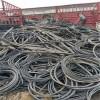 价格评估电缆电线回收广州开发区二手电缆电线回收废旧电缆回收