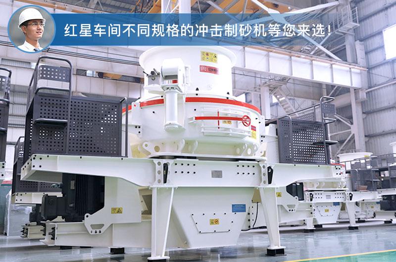 机制砂生产线工艺流程视频M6