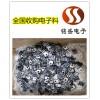 金华批量IC芯片收购 库存电子料回收打包