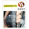 太原各类电位器收购 电子呆料回收打包