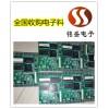 成都进口IC芯片收购 电子呆料回收打包