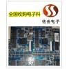南昌进口存储器IC收购 库存电子料回收打包