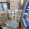 南京电子料回收公司 大量收购电子元件