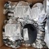 武汉电子料回收公司 大量收购电子元件