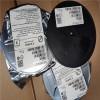 西安电子料回收公司 大量收购电子元件