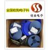 中山开发区库存电子料回收  IC芯片收购