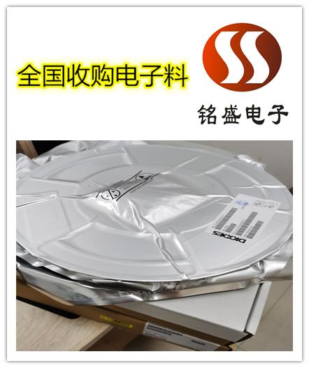 惠州惠城区库存电子料回收  IC芯片收购