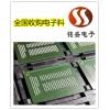 常州库存电子料回收 主打电子IC芯片收购