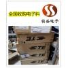 泰州库存电子料回收 主打电子IC芯片收购