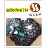 青岛库存电子料回收 主打电子IC芯片收购