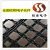 惠州惠城库存电子料回收 主打电子IC芯片收购