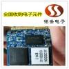 惠州博罗库存电子料回收 主打电子IC芯片收购