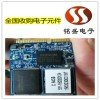 珠海拱北库存电子料回收 主打电子IC芯片收购