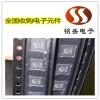 珠海狮山库存电子料回收 主打电子IC芯片收购