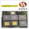 珠海横琴库存电子料回收 主打电子IC芯片收购