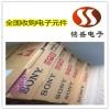 珠海斗门库存电子料回收 主打电子IC芯片收购