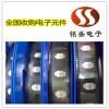 上海浦东新库存电子料回收 主打电子IC芯片收购